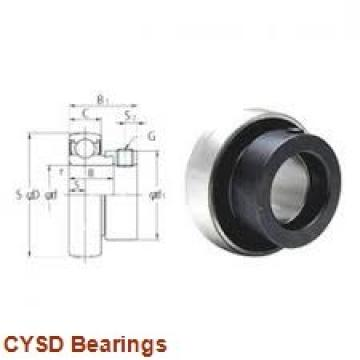 75 mm x 160 mm x 37 mm  CYSD NUP315E cylindrical roller bearings